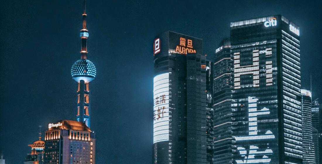 The hidden world of Chinese development finance revealed